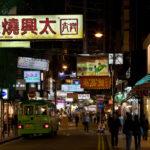 Hongkong, Chinesische Sonderverwaltungszone