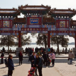 Peking, Volksrepublik China
